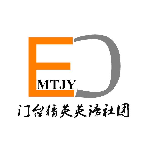 """""""精英""""英语社团 - 沈阳市于洪区门台小学-官网"""